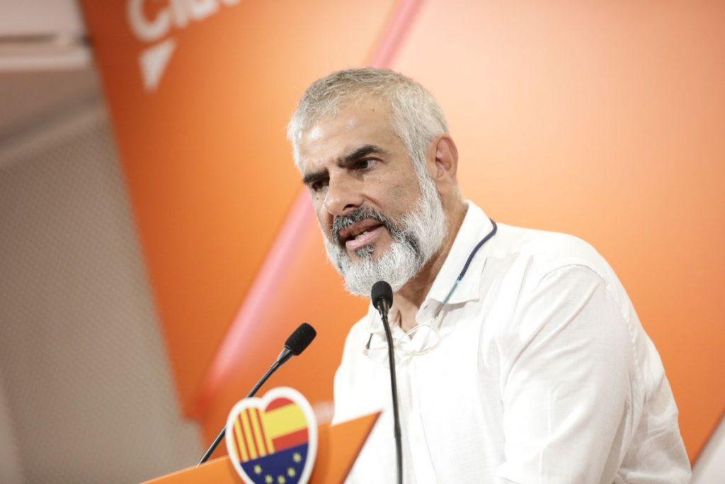 Carlos Carrizosa, portavoz de Cs en el Parlament
