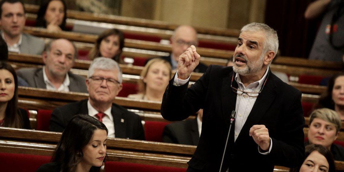 Carlos Carrizosa (Ciudadanos) en el Parlament de Catalunya