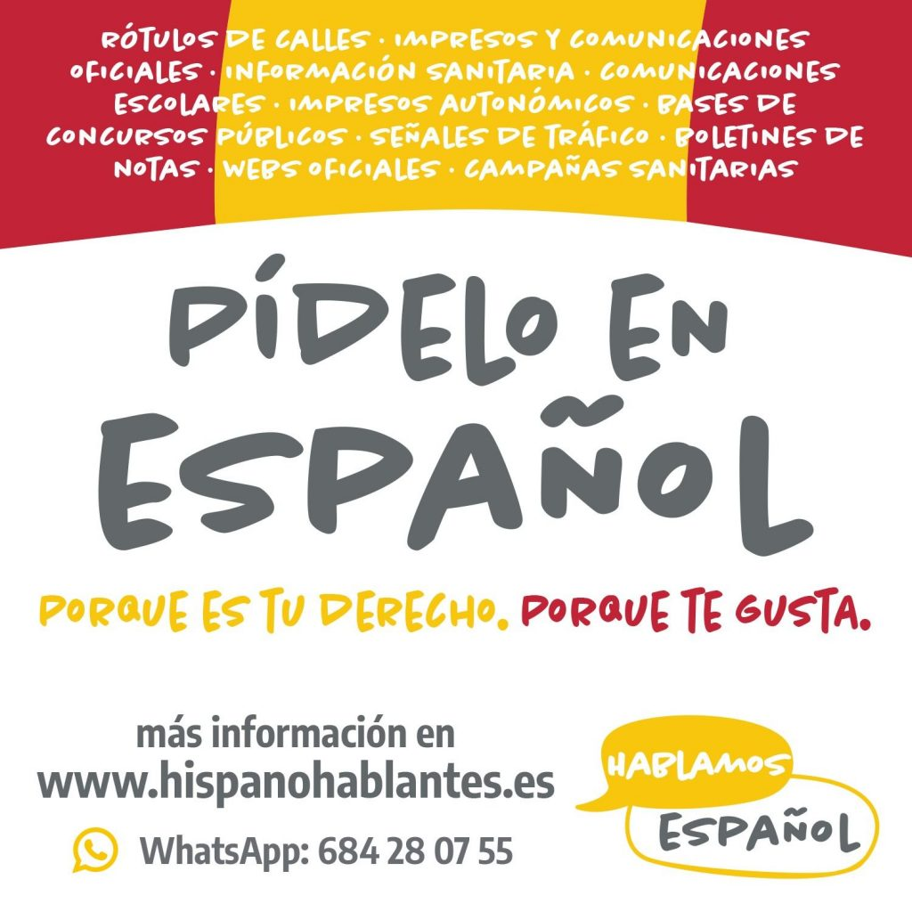 Nueva campaña de 'Hablamos español'