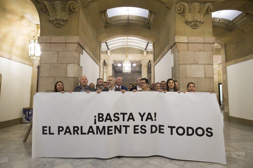 Pancarta Ciudadanos en contra homenaje a Carme Forcadell